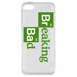Чехол для iPhone5/5S/SE Во все тяжкие (Breaking Bad)