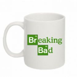 Кружка 320ml Во все тяжкие (Breaking Bad) - FatLine