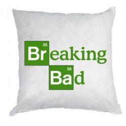 Подушка Во все тяжкие (Breaking Bad) - FatLine