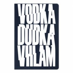 Блокнот А5 Vodka, dudka, vhlam