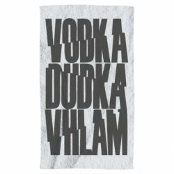 Полотенце Vodka, dudka, vhlam