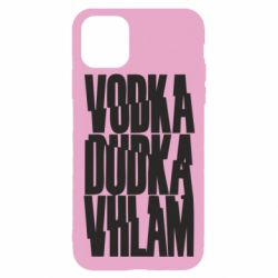 Чехол для iPhone 11 Pro Vodka, dudka, vhlam