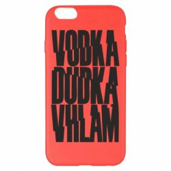 Чехол для iPhone 6 Plus/6S Plus Vodka, dudka, vhlam