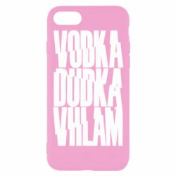 Чехол для iPhone 7 Vodka, dudka, vhlam