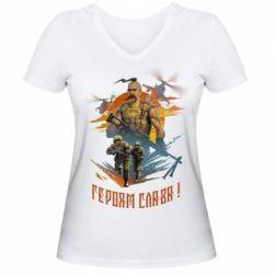 Жіноча футболка з V-подібним вирізом Військова ілюстрація