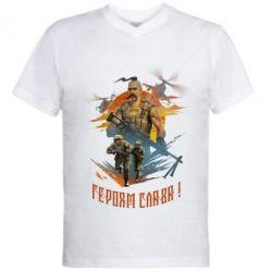 Чоловіча футболка з V-подібним вирізом Військова ілюстрація