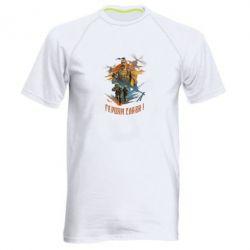 Чоловіча спортивна футболка Військова ілюстрація