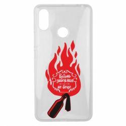 Чехол для Xiaomi Mi Max 3 Вогонь запеклих не пече