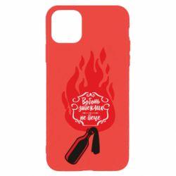 Чехол для iPhone 11 Pro Вогонь запеклих не пече
