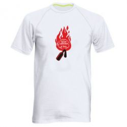 Чоловіча спортивна футболка Вогонь запеклих не пече