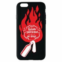 Чохол для iPhone 6/6S Вогонь запеклих не пече