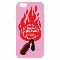 Чохол для iPhone 6 Plus/6S Plus Вогонь запеклих не пече