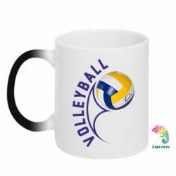 Кружка-хамелеон Волейбол