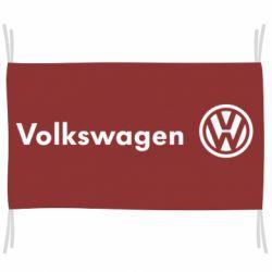 Флаг Volkswagen Motors
