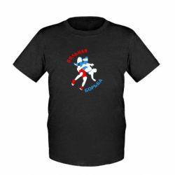 Детская футболка Вольная борьба - FatLine