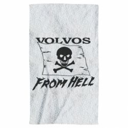 Рушник Volvos From Hell