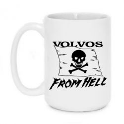 Кружка 420ml Volvos From Hell
