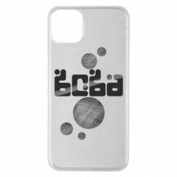 Чохол для iPhone 11 Pro Max Вова