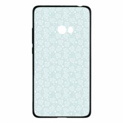 Чохол для Xiaomi Mi Note 2 Вrilliant - FatLine