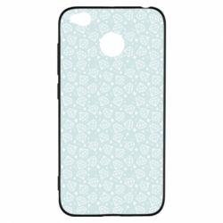 Чохол для Xiaomi Redmi 4x Вrilliant - FatLine