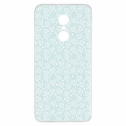 Чохол для Xiaomi Redmi 5 Вrilliant - FatLine