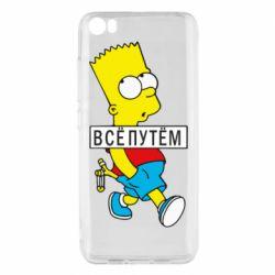 Чехол для Xiaomi Mi5/Mi5 Pro Все путем Барт симпсон