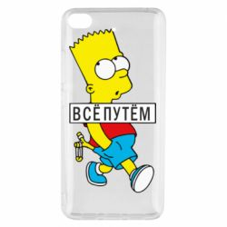 Чехол для Xiaomi Mi 5s Все путем Барт симпсон