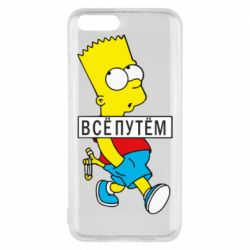 Чехол для Xiaomi Mi6 Все путем Барт симпсон