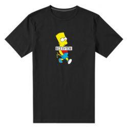 Чоловіча стрейчева футболка Всі шляхом Барт симпсон