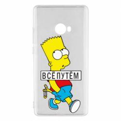 Чехол для Xiaomi Mi Note 2 Все путем Барт симпсон