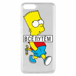 Чехол для Xiaomi Mi Note 3 Все путем Барт симпсон