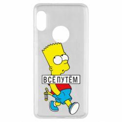 Чехол для Xiaomi Redmi Note 5 Все путем Барт симпсон