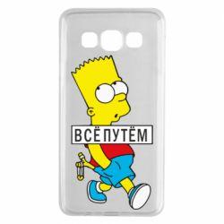 Чохол для Samsung A3 2015 Всі шляхом Барт симпсон
