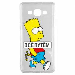 Чохол для Samsung A5 2015 Всі шляхом Барт симпсон