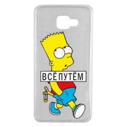 Чохол для Samsung A7 2016 Всі шляхом Барт симпсон
