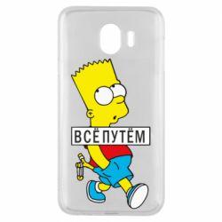Чохол для Samsung J4 Всі шляхом Барт симпсон