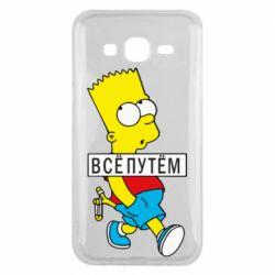 Чохол для Samsung J5 2015 Всі шляхом Барт симпсон