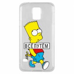Чохол для Samsung S5 Всі шляхом Барт симпсон