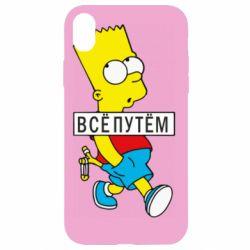 Чохол для iPhone XR Всі шляхом Барт симпсон