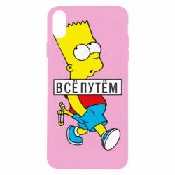 Чохол для iPhone Xs Max Всі шляхом Барт симпсон