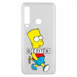 Чохол для Samsung A9 2018 Всі шляхом Барт симпсон