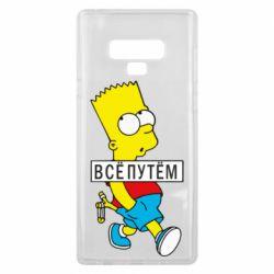 Чохол для Samsung Note 9 Всі шляхом Барт симпсон