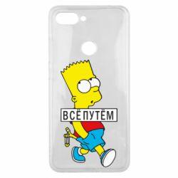 Чехол для Xiaomi Mi8 Lite Все путем Барт симпсон
