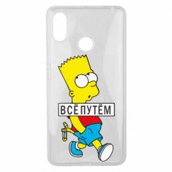 Чехол для Xiaomi Mi Max 3 Все путем Барт симпсон