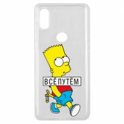 Чехол для Xiaomi Mi Mix 3 Все путем Барт симпсон