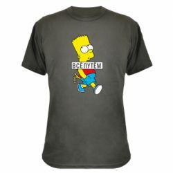 Камуфляжна футболка Всі шляхом Барт симпсон