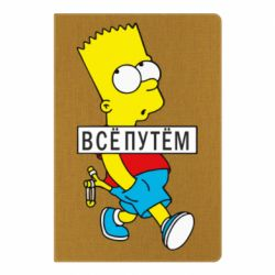 Блокнот А5 Всі шляхом Барт симпсон