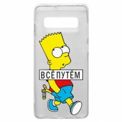 Чохол для Samsung S10+ Всі шляхом Барт симпсон