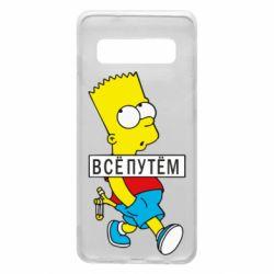 Чохол для Samsung S10 Всі шляхом Барт симпсон