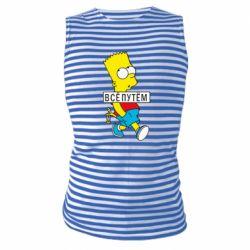 Майка-тільняшка Всі шляхом Барт симпсон